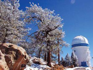 San Pedro Martie Observatory - www.discoverbaja.wordpress.com